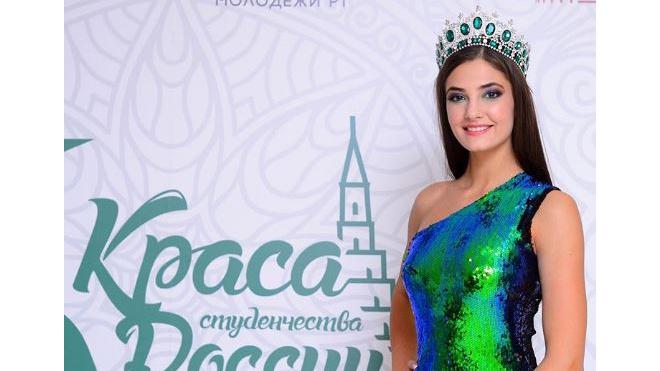 Названа самая красивая студентка России