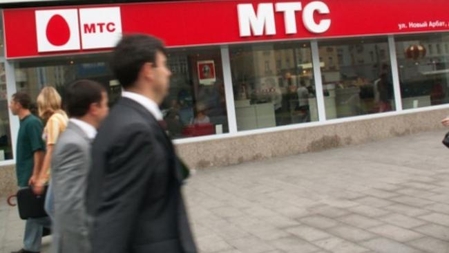 В Петербурге в пятницу замолчал МТС
