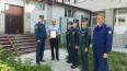 Сотрудники МЧС Ленобласти отметили День государственного ...