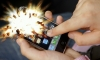 В Чечне взорвался iPhone, найденный на улице