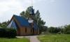 В Петербурге пытались поджечь храм Святого Петра
