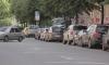 Смольный заработал на платных парковках более 2,5 млн рублей за неделю