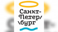 Артемий Лебедев подарил старый логотип Петербурга ...