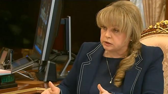 Памфилова: США попытаются дискредитировать сентябрьские выборы в РФ