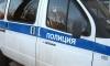 В Петербурге от взрыва бомбы в почтовом ящике погибла женщина