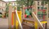 В Таллине торжественно открыли подаренную Петербургом детскую площадку