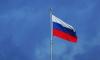 Эксперты рассказали о перспективах совместного уранового проекта России и Китая