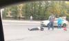 Автоледи сбила пешехода на Кубинской улице