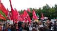 Москвичи присоединились к петербуржцам: в Сокольниках ...
