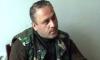В Москве убит бывший грузинский генерал Думбадзе