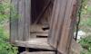 Отец с двухлетней дочерью утонули в выгребном туалете на Ставрополье