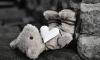 В аварии в Красногвардейском районе пострадала трехмесячная девочка