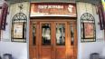 Театр эстрады имени Аркадия Райкина отмечает юбилей