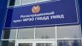 МРЭО Петербурга приостанавливало работу из-за техсбоя