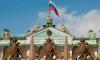 Празднование Дня Государственного флага РФ ограничит движение в Пушкинском районе Петербурга