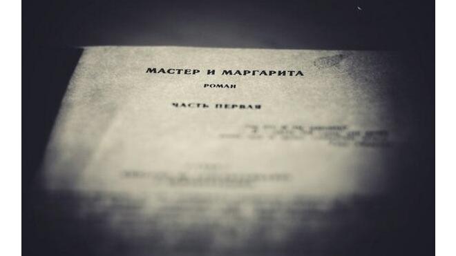 Голливуд экранизирует «Мастера и Маргариту»