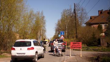 Жители Пушкинского района установили билборды в ответ ...