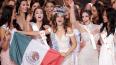 В 2018 году мисс мира стала представительница Мексики