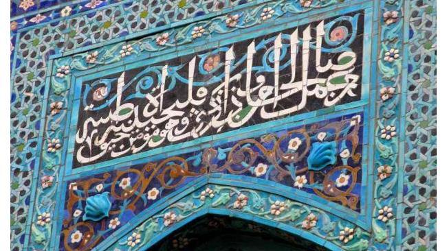 В 2021 году пройдет реставрация крыши Петербургской соборной мечети