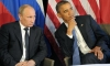 Судьбу Сноудена президенты РФ и США обсудили по телефону