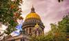 Сентябрь вошёл в тройку самых тёплых в Петербурге