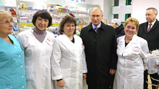 Путин проверил обычную петербургскую аптеку на наличие лекарств