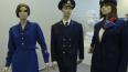 В Пулково открыли выставку форменной одежды авиаторов ...