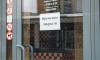 Петербургские власти дали возможность арендных каникул большему числу предприятий