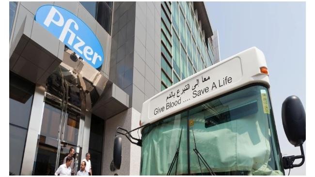 Фармацевтический концерн Pfizer осенью 2012 года планирует выйти на IPO