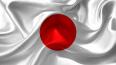 На базах США в районе Токио введен режим ЧС из-за ...