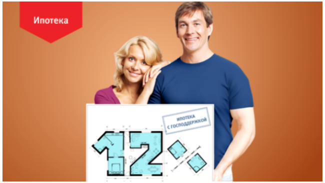 """Банк """"ВТБ 24"""" за три дня получил 900 заявок на льготную ипотеку"""