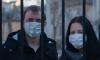В Петербурге возбудили административное делоза нарушение проведения массовых мероприятий