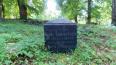 На Сорвальском кладбище пройдет субботник