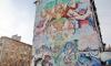 На Васильевском острове хотят обновить самое живучее граффити города