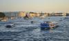 Морской парад в Петербурге отменен