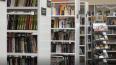 Библиотеки Фрунзенского района Петербурга введут каранти...