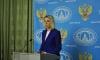 Захарова посмеялась над Порошенко и выдуманной мощью украинской армии