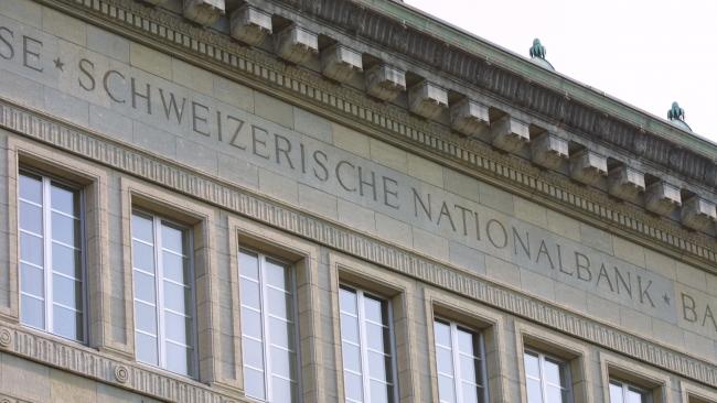 Народная партия Швейцарии призвала президента Нацбанка страны покинуть пост