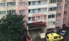 В Краснодаре погибла беременная женщина после падения с высотного здания