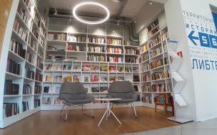 """Библиотека """"Ржевская"""" готовится открыть арт-резиденцию"""