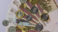В Парголово незнакомец ограбил зоомагазин на 3610 рублей