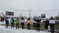 Защитники парка на Смоленке устроили пикет против ...