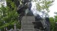 В центре Петербурга установят памятник Чайковскому