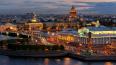 Что произошло в Петербурге 24 апреля?