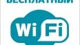 Через год метро Петербурга накроет бесплатный Wi-Fi