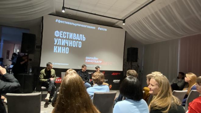 Фестиваль уличного кино продолжается в Петербурге