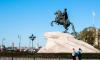 Все происшествия Петербурга за 25 мая: фото и видео