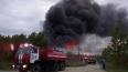 Под Екатеринбургом горели склады с лакокрасочной продукц...
