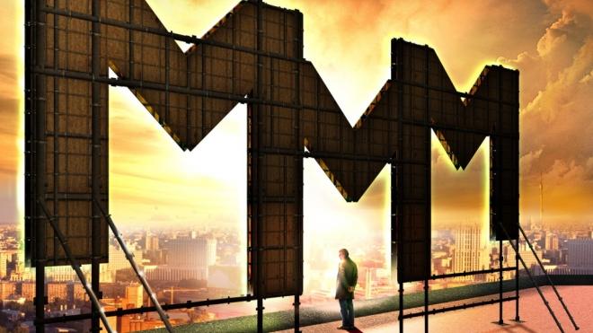 От краха экономики Белоруссию спасет только МММ. Мавроди спешит на помощь