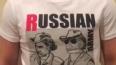 Овечкин не побоялся надеть майку с Путиным и Шойгу ...